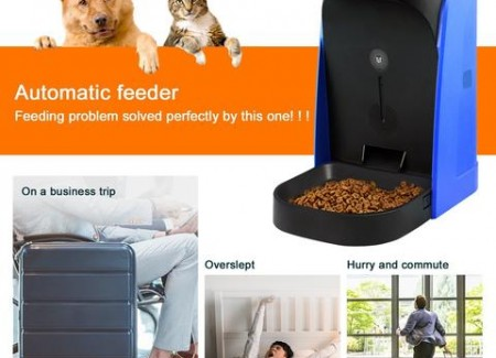WOPET automatic feeder